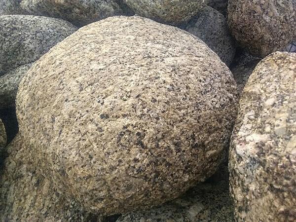Granit Gris Jaune